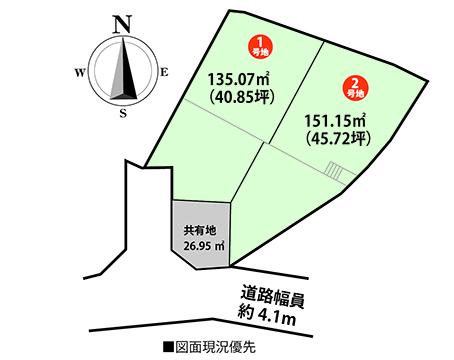 丸石4区画図