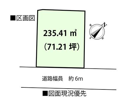 Fukumen2_kukakuzu1660