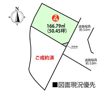 廿日市市上平良土地区画図