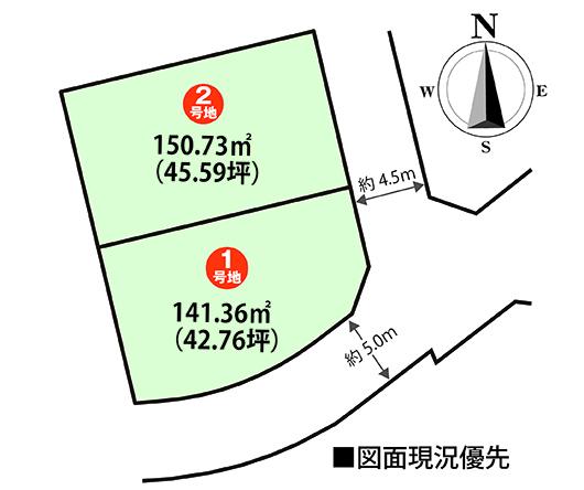 串戸5丁目区画図